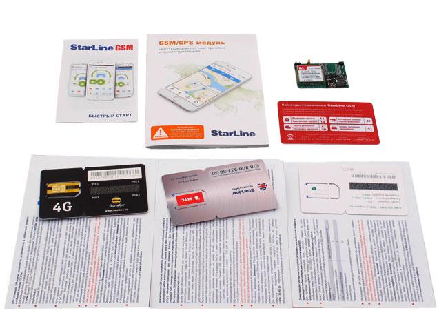 https://ufa-starline.avto-guard.ru/wp-content/uploads/2018/05/StarLine-GSM5-cards.jpg 227x165